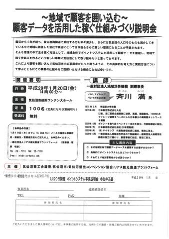 EC4B7D19-3123-4800-9F51-7C8FAB38B323.jpg